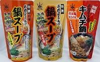 ニシモト食品株式会社~KING OF COOK Co.,LTD.~