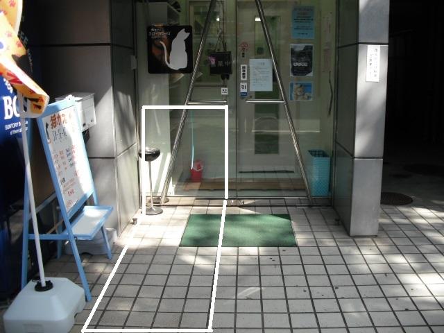 カフェSO-SE-KI - 福岡市南区大橋 ...